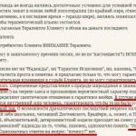 Илья Латыпов. Беспомощность одной посредственности.