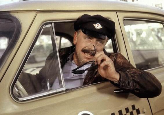Наблюдение за таксистом