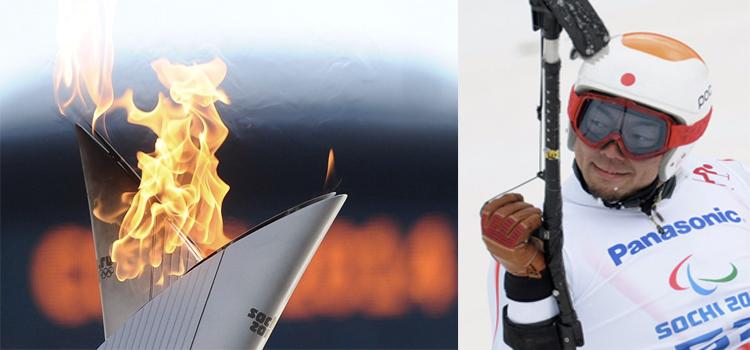 Паралимпийские игры. В единстве наша сила