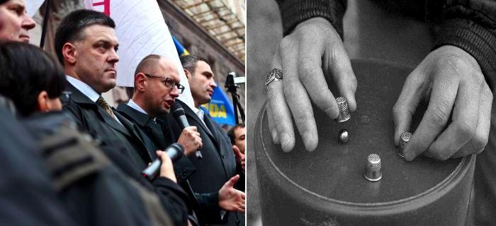 Украина. Как мыльный пузырь раздувается информационная война, повергая страну к расколу