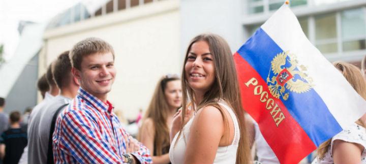 12 июня-День России. Что это значит для нашей страны