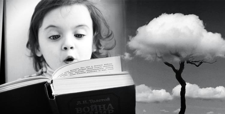 В чем трагедия и проблема современных детей?