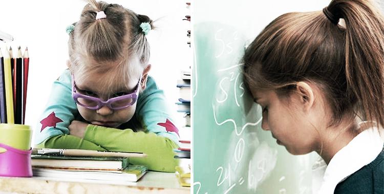 Психология детей. Учение с увлечением