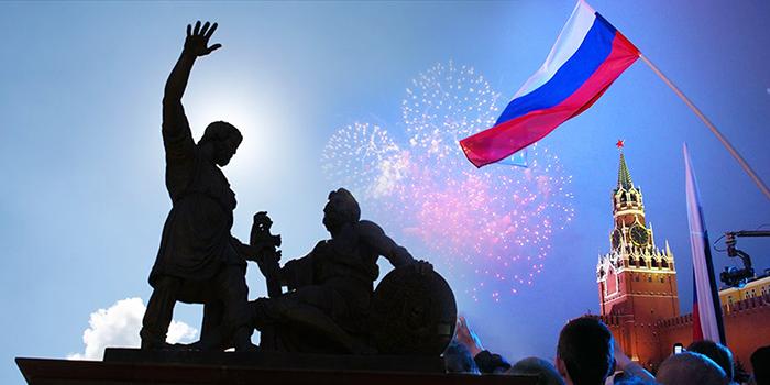 День народного единства Русского Мира