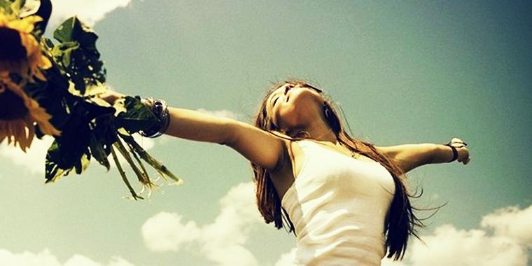 В чем счастье, или почему в личных отношениях надо «отдавать»?