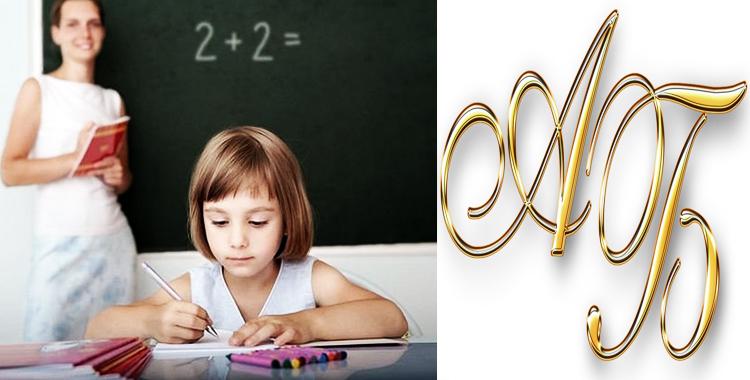 Характер ребенка со зрительным и анальным вектором – это вообще «золотые